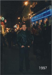1992-TC